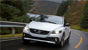 Cross Country(V40) - gallery gallery 19